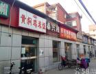 (个人)丰台北大地临街饭店急转让-找店网推荐