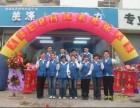 河北省邢台市干洗店加盟毫不起眼赚到手软