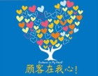 欢迎访问(济南长虹电视官方网站各区间中心)售后服务