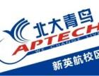 重庆北大青鸟accp课程是什么?能学到什么技术?