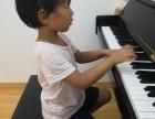 学钢琴就到沙河高教恒大城汇金街