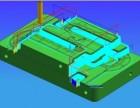 张家港模具设计培训机构 学UG和PROE哪个更好?