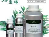 桉叶油桉树油尤加利精油Eucalyptus oil出口标准