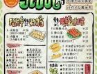 韩国传统手工炸鸡诚招加盟