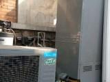 苏州家电维修,专业维修空调 热水器 煤气灶 太阳能等