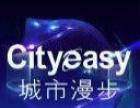 深圳城市漫步智能机器人全国火爆招商中