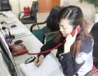 欢迎访问-福州海信电视各区售后服务官方网站受理电话中心