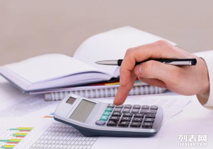 特惠代理记账 苏州专业会计报税 税务代理