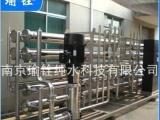 瑜铨  半导体行业 超纯水处理设备