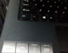 b4400s笔记本