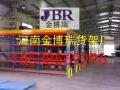 河南金博瑞仓储货架加盟招商郑州金博瑞货架厂定做直销