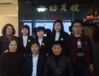 北京月嫂培訓中心