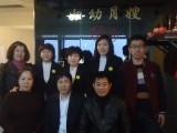 北京月嫂培训中心