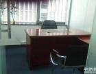办公室出租 工商财税一站式服务 250元月