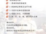 上海长宁2020年脉诊视频免费领取