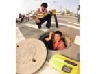 江夏藏龙岛专业疏通下水道厕所马桶,清理化粪池,市政工程