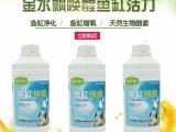 惠缘生物专业生产生物菌土壤改良剂 微生物菌肥