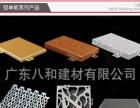 氟碳铝单板,大型铝单板生产厂家,铝单板生产厂家