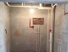 安装 维修水管维修水龙头维修暖气马桶排水.价格透明