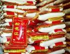 北京大米粮油专业配送粮油批发