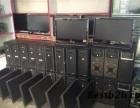 明业物质回收有限公司专业回收全上海家具电脑空调等各类办公家具