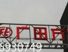 13户外广告 户外广告牌 户外广告灯箱 楼顶发光字