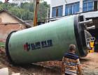 一体化预制泵站 污水提升泵站 玻璃钢材质 弘泱厂家批发