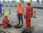 重庆石马河化粪池清掏 铁山平管道疏通 清理化粪池