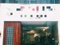 婺城区 时代广场沃尔玛商业圈高级西餐厅旺铺转让卖场
