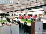 上海浦东金桥张江大量出售二手办公家具办公桌椅