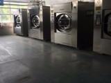贵州干洗店全套设备 二手干洗机 二手水洗机 二手干洗设备