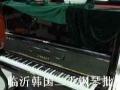 韩国进口高品质二手钢琴,厂家直接批发销售