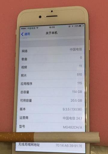 自用一手国行苹果6,128g,换新机子故出售。