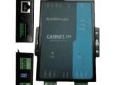 安融互通CANNET-200CAN以太网转换器CAN服务器