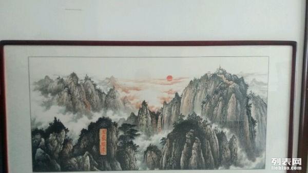山水画五岳独尊靠山图办公室挂画