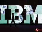 佛山IBM服务器维修