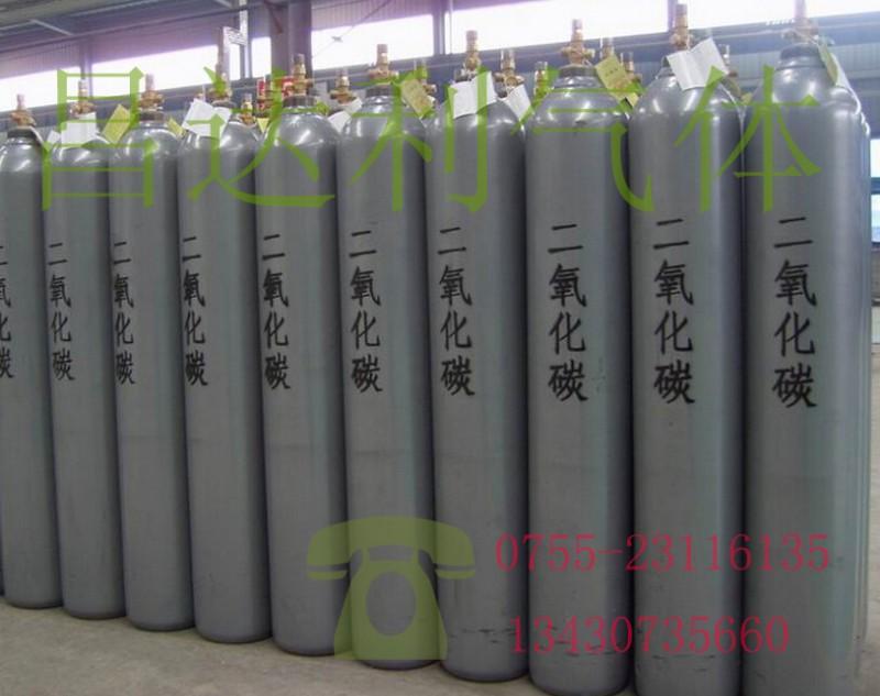 深圳南山酒吧二氧化碳 罗湖烟雾二氧化碳干冰 福田食品二氧化碳