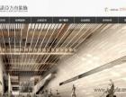 精品网站建设1500起|手机网站|微网站|网络优化