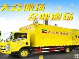 上海青浦大众物流货运0.6