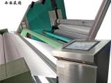 玻纤经编机异物在线检测系统,纤维布表面缺陷检测