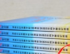 宜昌毕业聚会纪念册定制 同学录 周年聚会联谊相册