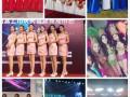 上海最优秀的演出公司,乐队 舞蹈 魔术等商业表演