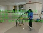 邢台酒店保洁在旺季时的清扫顺序