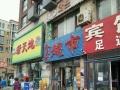 小南 华大天朗 商业街卖场 99.5平米