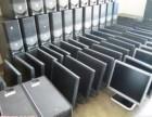 上海电脑内存回收DDR3内存条回收价格