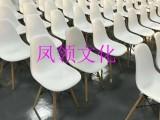 深圳南山葫芦椅租赁皮方凳伊姆斯椅礼宾椅出租庆典服务