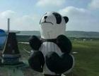 租赁异形熊猫热气球,一手资源价格优惠