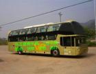 客车)从上海到彬县的直达汽车(班次信息表?)+客车票价多少钱
