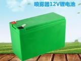 深圳德隆工厂直销12V喷雾器锂电池 采棉机锂电池定做