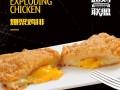 超鸡联盟-多品种盈利 赚钱无压力